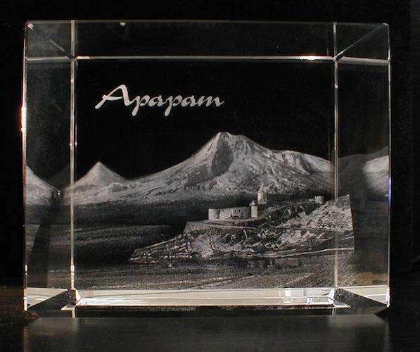 Арарат в стекле