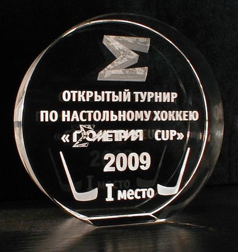 Логотип Турнира в стекле