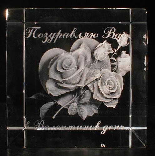Розы с сердцем в стекле