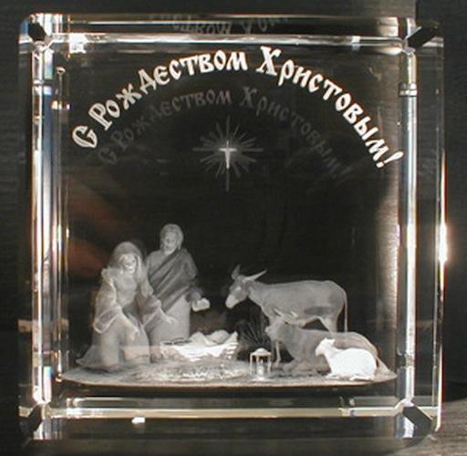 С Рождеством Христовым в стекле