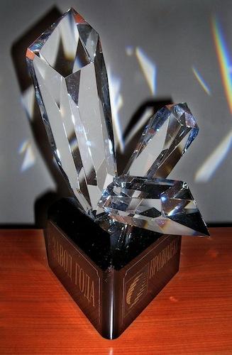 Красивая стеклянная форма -кристаллы