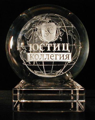 Логотип компании в стекле