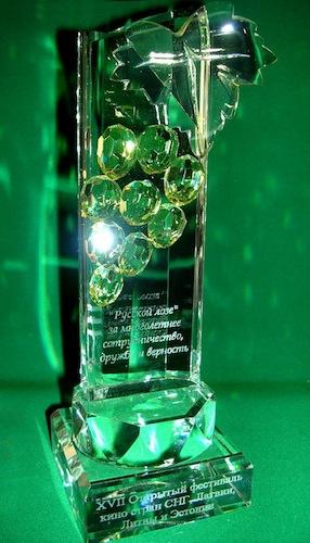 Красивая стеклянная форма с надписью