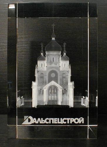 Храм в стекле