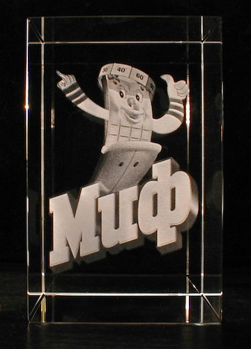 Логотип МИФ в стекле